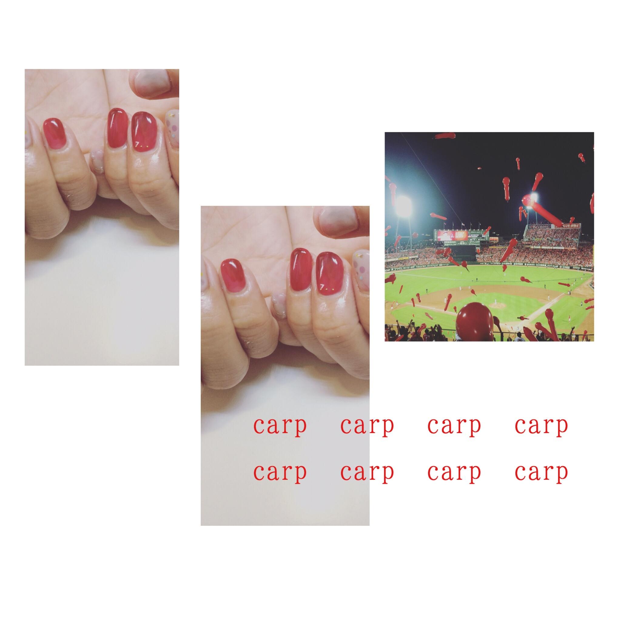 carp!carp!carp!