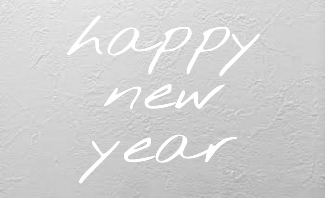 2019年!あけましておめでとうございます!