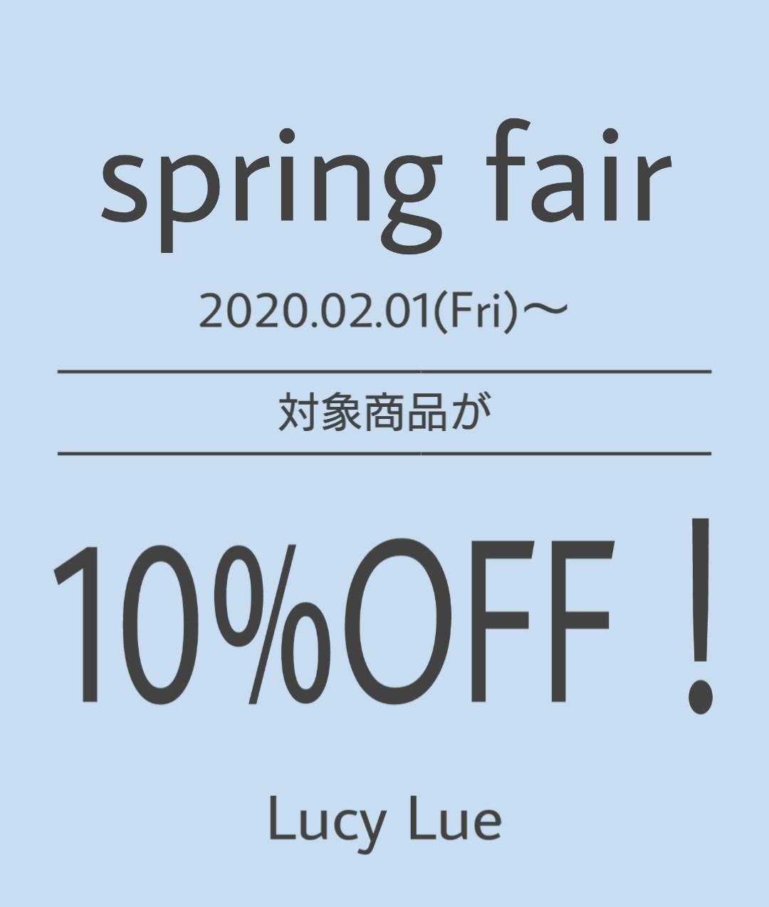2月1日~spring fair開催❤